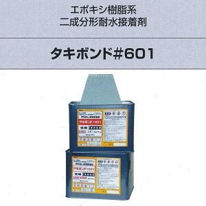タキロン タキボンド#601 エポキシ樹脂系二成分形耐水接着剤 9kgセット クシ目ゴテ付|interiortool