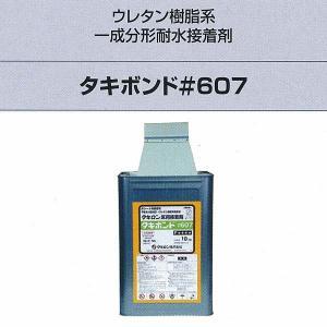 タキロン タキボンド#607 ウレタン樹脂系一成分形耐水接着剤 10kg クシ目ゴテ付|interiortool