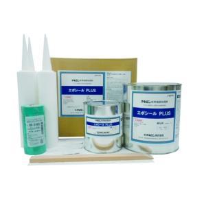 タキロン エポシールPLUS エポキシ樹脂系二成分形端部処理材 2kgセット|interiortool