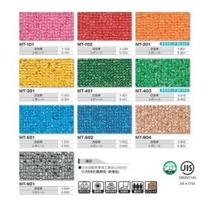 タキロン MT タキストロン タフスリップタイプ プールサイド用床材 1820mm巾 2.9mm厚 10cm長 (3m以上以降10cm単位)代引き不可