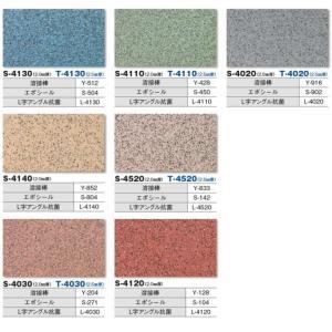タキロン ネオセーフ抗菌25 巾2000mm 厚さ2.5mm 10cm長 (3m以上以降10cm単位)代引き不可|interiortool