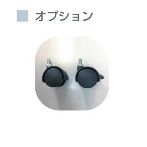 東京ブラインド 吸音パネル フェルトーン ローパーティションタイプ用 オプション 安定脚用キャスター 2個セット 【代引き不可】|interiortool