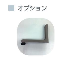 東京ブラインド 吸音パネル フェルトーン ローパーティションタイプ用 オプション 安定脚(片側脚) アジャスター付き 1個 【代引き不可】|interiortool