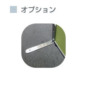 東京ブラインド 吸音パネル フェルトーン ローパーティションタイプ用 オプション 安定脚(片側脚) フラットタイプ 1個 【代引き不可】|interiortool