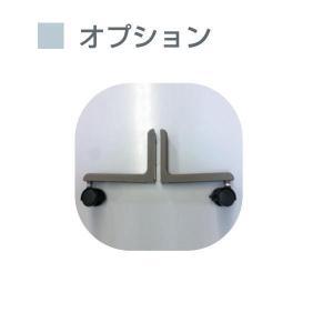 東京ブラインド 吸音パネル フェルトーン ローパーティションタイプ用 オプション 安定脚(両側脚) アジャスター付き 2個セット 【代引き不可】|interiortool