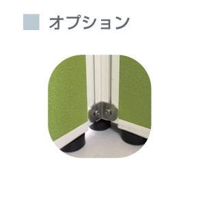 東京ブラインド 吸音パネル フェルトーン ローパーティションタイプ用 オプション 壁固定・L字連結固定金具 1個 【代引き不可】|interiortool