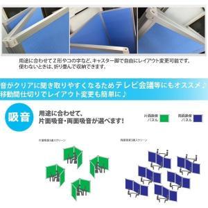 東京ブラインド フェルトーン 3連スクリーンタイプ 両面吸音仕様 幅1800×高さ1800mm 全8色 interiortool 05