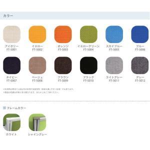 東京ブラインド フェルトーン デスクトップタイプ 基本吸音パネル 幅1100×高さ450 厚30mm 片面吸音仕様 全8色 どれか1つ|interiortool|02