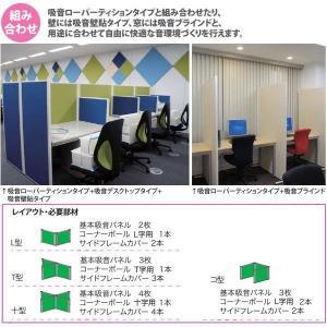 東京ブラインド フェルトーン デスクトップタイプ 基本吸音パネル 幅1100×高さ450 厚30mm 片面吸音仕様 全8色 どれか1つ|interiortool|05
