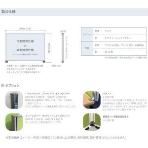 東京ブラインド フェルトーン デスクトップタイプ 基本吸音パネル 幅1100×高さ450 厚30mm 片面吸音仕様 全8色 どれか1つ|interiortool|06