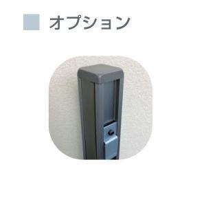 東京ブラインド フェルトーン デスクトップタイプ用 オプション コーナーポール H450用 1本 【代引き不可】|interiortool
