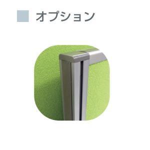 東京ブラインド フェルトーン デスクトップタイプ用 オプション フレームカバー H450用 1本 【代引き不可】|interiortool