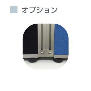 東京ブラインド 吸音パネル フェルトーン ローパーティションタイプ用 オプション 直線連結固定金具 1個 【代引き不可】|interiortool