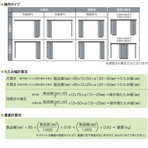 東京ブラインド 吸音ブラインド フェルトーン バーチカルタイプ 標準色 製品幅2001〜2400 × 高さ500〜1000mm 【代引き不可】【メーカー直送】|interiortool|05