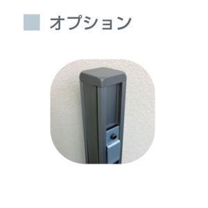 東京ブラインド 吸音パネル フェルトーン ローパーティションタイプ用 オプション コーナーポール H1500用 1本|interiortool