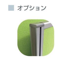 東京ブラインド 吸音パネル フェルトーン ローパーティションタイプ用 オプション フレームカバー H1800用 1本|interiortool