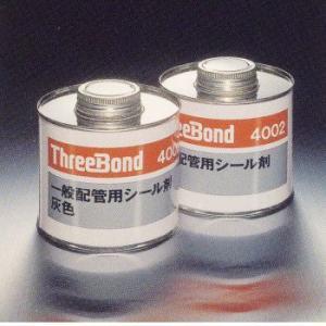 スリーボンド 4002 灰色 500g缶入(ハケ付き) 1つ|interiortool