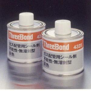 スリーボンド 4325 灰色 500g缶入(ハケ付き) 1つ|interiortool
