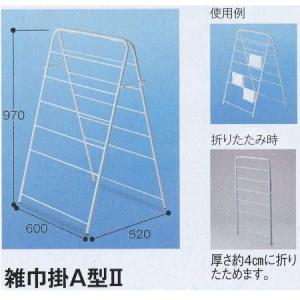 テラモト 雑巾掛 A型II 白 CE-490-011-0 幅600×奥行き620×高さ970mm|interiortool