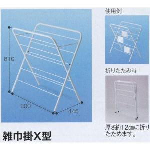 テラモト 雑巾掛 ×型 白 CE-490-020-0 幅800×奥行き445×高さ810mm|interiortool