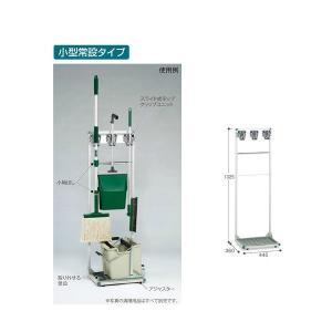 テラモト コアラコンパクトハンガー(3本掛) CE-492-013-0 W445×D360×H1325mm|interiortool