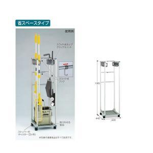 テラモト コアラコンパクトハンガー(6本掛) CE-492-116-0 W420×D440×H1365mm|interiortool