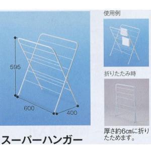 テラモト スーパーハンガー CE-493-000-0 幅600×奥行き400×高さ595mm|interiortool