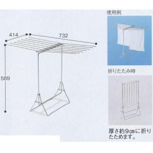 テラモト 小物ほし SB CE-495-020-0 幅732×奥行き414×高さ589mm|interiortool