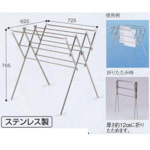 テラモト 小物ほし (ワイドタイプ) CE-495-300-0 幅725×奥行き625×高さ765mm ステンレス製|interiortool