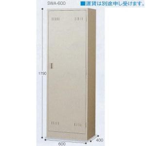 テラモト スイッパー 掃除用具入れ SWA−600 CE-497-060-0 幅600×奥行き400×高さ1790mm|interiortool