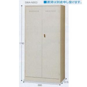 テラモト スイッパー 掃除用具入れ SWA−N900 CE-497-090-0 幅880×奥行き515×高さ1790mm|interiortool