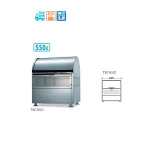 テラモト ワイドステーションTW TW-550 DS-204-009-0 W900×D750×H1060mm|interiortool
