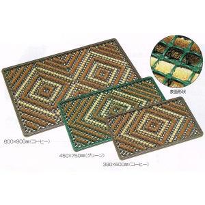 テラモト 粗土砂・雪落としマット テラマット ダイヤ 樹脂枠 MR-100-340 600×900mm 1.グリーン|4.コーヒー|interiortool