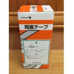 寺岡製作所 両面テープ NO.751A 20mm幅×20m長 12巻|interiortool