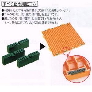 テラモト ジョイントスノコノンスリップ用底ゴム MR-091-098-9|interiortool