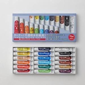 ターナー色彩 不透明水彩絵具 11mlラミネートチューブ入り 18色セット〈紙箱入り〉