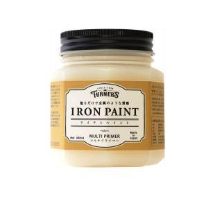 塗るだけで鉄や金属のような質感が表現できる水性ペイント「ターナーアイアンペイント」 こちらはマルチプ...