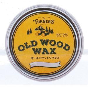 ターナー色彩 オールドウッドワックス 木部の保護と着色に 350ml チューダーオーク|interiortool
