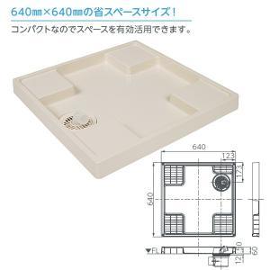 テクノテック スタンダード防水パン TS-640L W640×D640×H60 アイボリーホワイト|interiortool