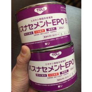 東リ バスナセメントEPO バスナ専用接着剤 1kgセット バラ売り 1つ|interiortool
