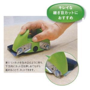 東リ リノカット 長尺シートの施工時に使用できる継ぎ目カット用の施工道具 1つ|interiortool