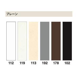 東リ スタイル巾木 プレーン STH 高さ4cm 長さ12m 全厚4mm 1巻|interiortool