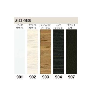 東リ スタイル巾木 木目・抽象 STH 高さ4cm 長さ12m 全厚4mm 1巻|interiortool