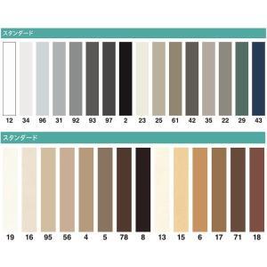 東リ TH100 ソフト巾木 高さ10cm 長さ90.9cm Rあり 25枚|interiortool