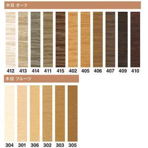 東リ TH100 ソフト巾木 木目 高さ10cm 長90.9cm Rあり 25枚|interiortool