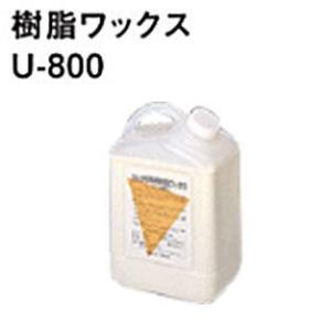 東亜コルク トッパーコルク 樹脂ワックス U-800 2L|interiortool