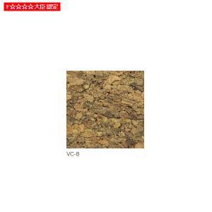 「木目」とは少し趣の異なる、コルクならではの特徴的な柄のコルクシートです。 壁や天井を、大自然の機能...