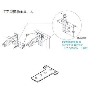 特長  ブラケットの取付面が20mm以下で取付けられない場合  窓枠よりブラケットを少し高くしたい(...