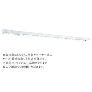 トーソー 電動カーテンレール プログレスレール アルミホワイト 3.0m 809366|interiortool