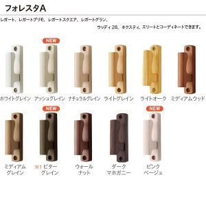 トーソー ふさかけ 天然木素材 フォレスタA 1つ|interiortool